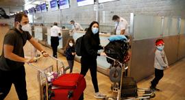 """אולם נוסעים יוצאים נתב""""ג קורונה חו""""ל טיסה טיסות 2, צילום: רויטרס"""