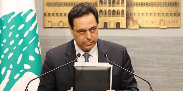 אחרי האסון: ממשלת לבנון התפטרה