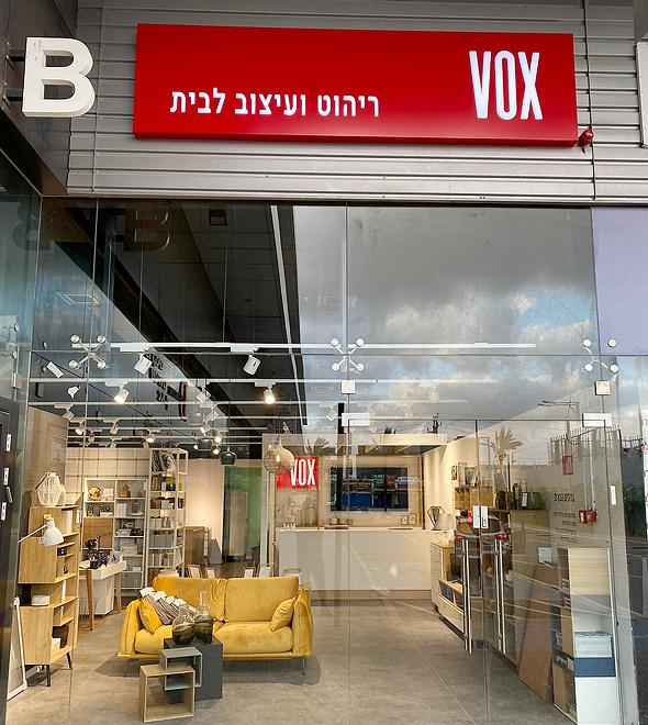 חנות VOX בפתח תקווה. לא בקניונים