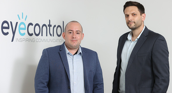EyeControl co-founders Or Retzkin (right) and Itai Kornberg. Photo: PR