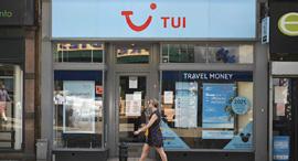 סניף של טואי, צילום: אי אף פי