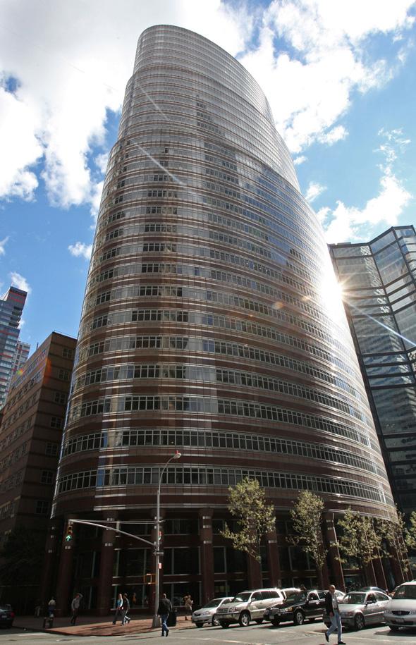 מגדל ליפסטיק ניו יורק, צילום: בלומברג