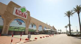 סניף של דבאח, צילום: אלעד גרשגורן
