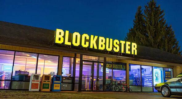 בלוקבסטר אורגון Airbnb 1, צילום: Blockbuster