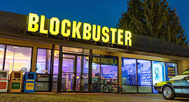 סניף בלוקבסטר באורגון, צילום: Blockbuster