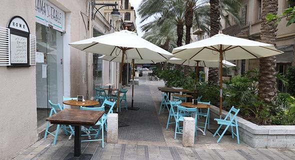 מסעדה ריקה בחיפה