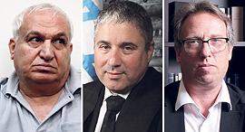 """מימין: עו""""ד ליאור אפשטיין, השופט רמי אמיר ואלי כהן"""