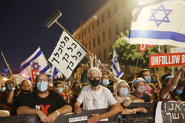 Anti-Netanyahu protests in Jerusalem. Photo: Amit Shabi