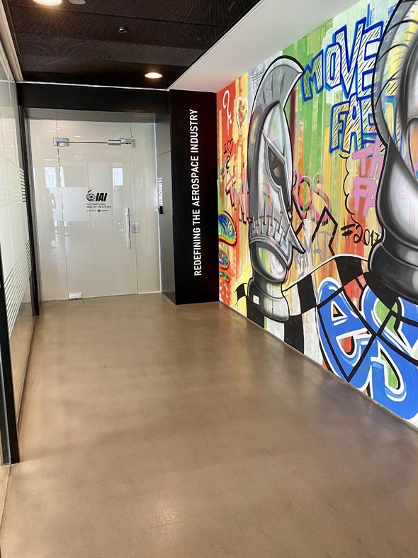IAI's Innovation Center. Photo: PR