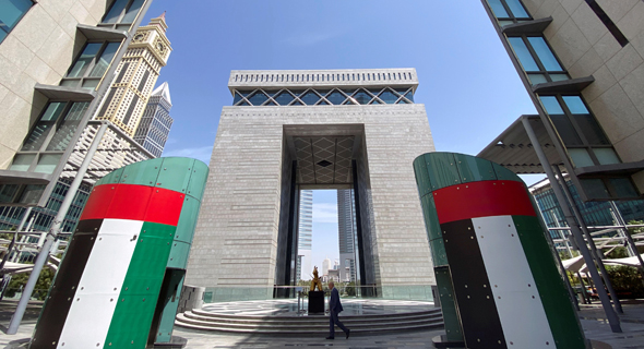Dubai's financial center. Photo: Reuters