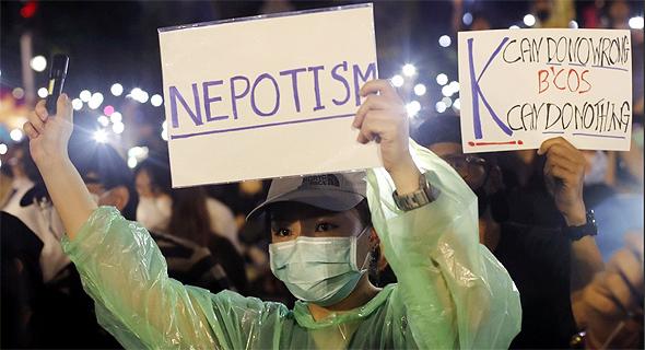 """""""די לנפוטיזם"""", צילום: אי פי איי"""