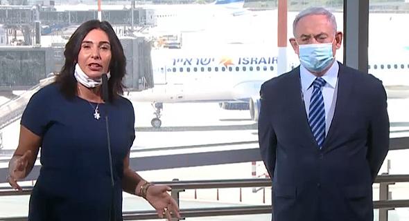 """ראש הממשלה בנימין נתניהו ושרת התחבורה מירי רגב ביקור בנתב""""ג"""