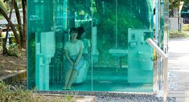 שירותים שקופים טוקיו יפן 2, צילום: שאטרסטוק