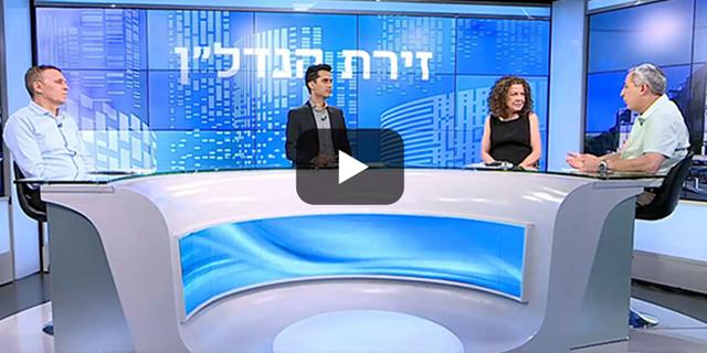 פאנל תחבורה בתל אביב לחצן אוגוסט 20 זירת הנדלן