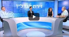 פאנל תחבורה בתל אביב