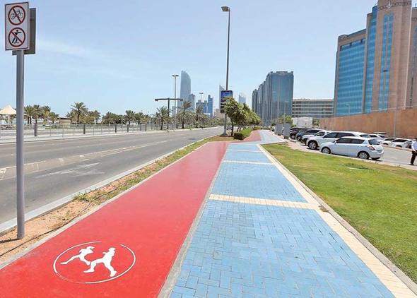 """הוקמו שבילי אופניים באורך כולל של כ-14 ק""""מ ומסלולי ריצה באורך של כ- 39 ק""""מ"""