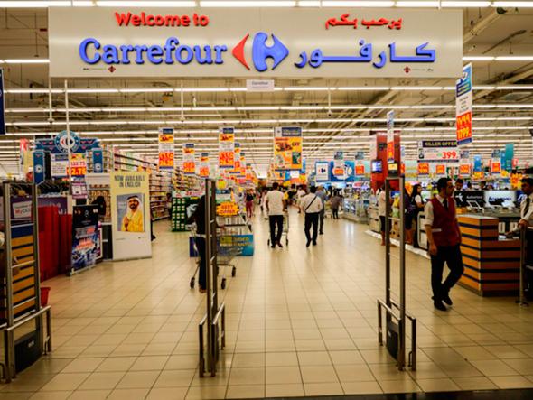 סופרמרקט של קארפור באיחוד האמירויות
