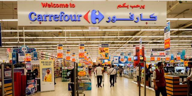 סופרמרקט של קארפור באיחוד האמירויות, צילום: dubai shopping guide