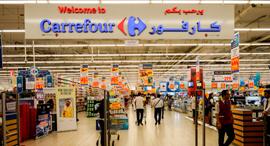 חנות סופרמרקט קארפור Carrefour דובאי איחוד האמירויות, צילום: dubai shopping guide