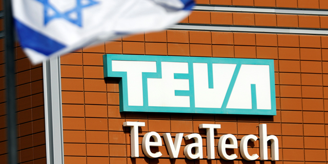 Teva firing 350 employees from Israeli production facility