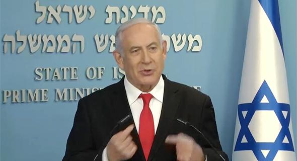 ראש הממשלה בנימין נתניהו מסיבת עיתונאים 23.8.20, צילום: גיל יוחנן