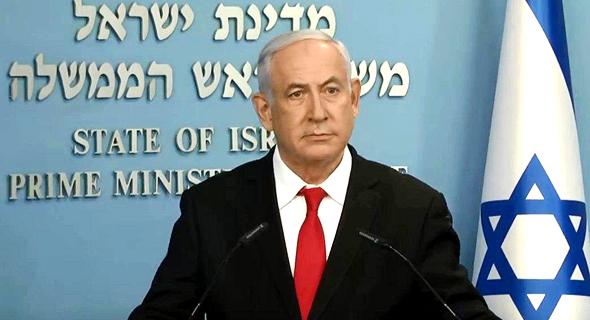 בנימין נתניהו ראש הממשלה מסיבת עיתונאים 23.8.20, צילום: גיל יוחנן