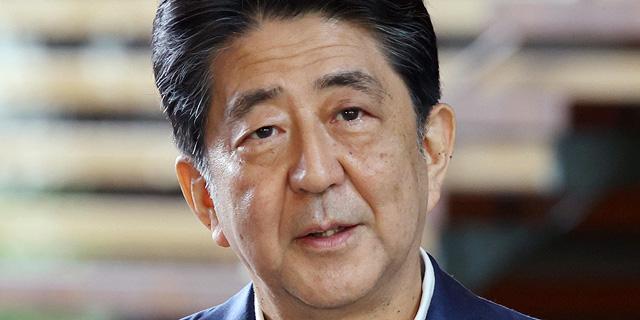 """ר""""מ יפן משאיר יחסי חוץ טובים, אבל הכלכלה טעונה שיפור"""