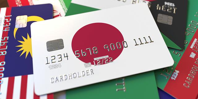 היפנים עברו לשלם באשראי, והמספרים על גבי הכרטיסים - אזלו