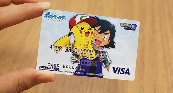 כרטיס אשראי פוקימון ביפן. הוספת ספרה תעלה מיליארדי דולרים, צילום: nintendosoup
