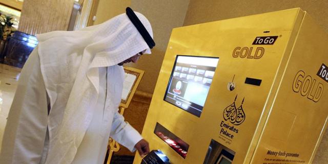אוטומט למכירת זהב באיחוד האמירויות, צילום: גטי אימג