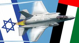 הקברניט איחוד האמירויות מטוס קרב חמקן, צילום: USAF