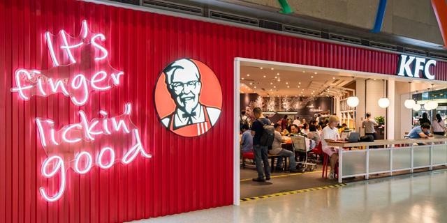 הסיסמה הבעייתית של KFC: ללקק את האצבעות, צילום: גטי אימג