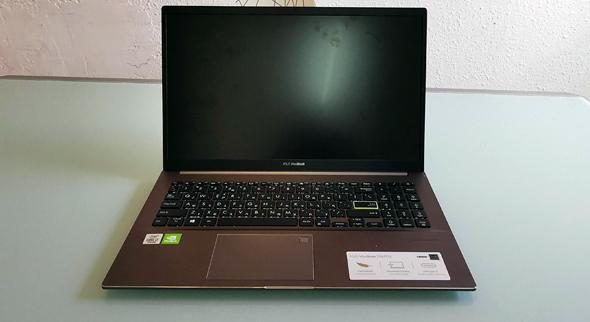 אסוס VivoBook S15: הלפטופ המעוצב שמספק תמורה למחיר