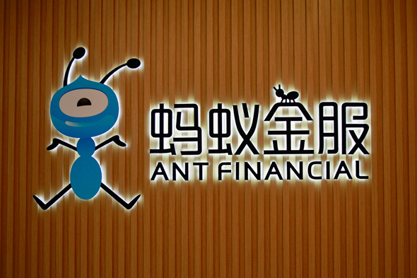 אנט גרופ Ant מטה גואנז'ו סין זרוע פיננסית של עליבאבא הנפקה 1, צילום: רויטרס