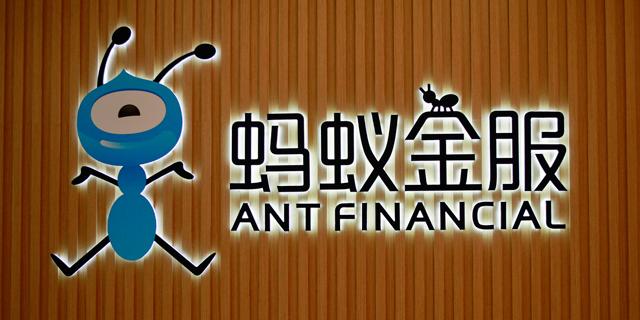 בעקבות הלחץ הממשלתי: אנט גרופ תהפוך לחברת אחזקות פיננסית