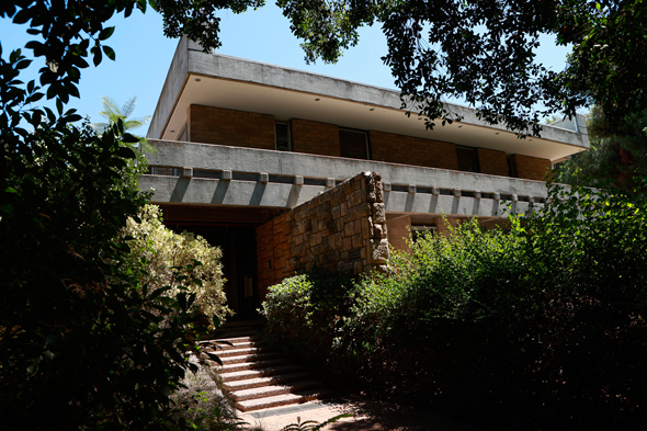 בית אייזנברג בסביון