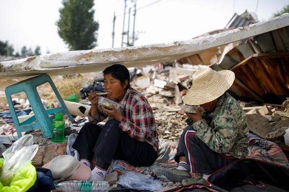 אתר גרוטאות בפאתי בייג'ינג