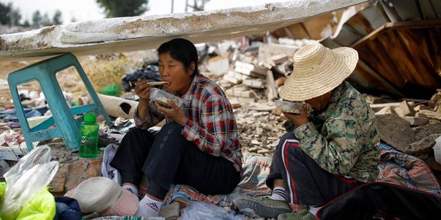 600 מיליון סינים שקופים חיים על 144 דולר בחודש