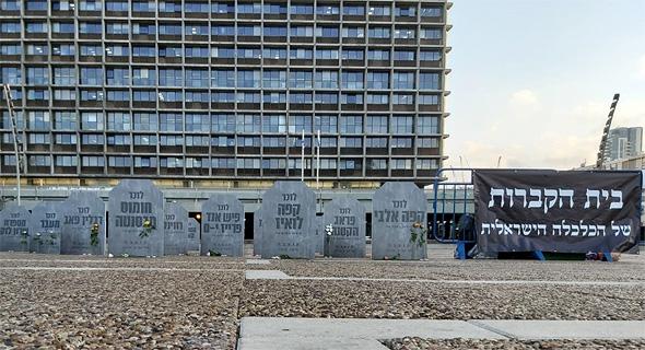 מיצב מחאה בכיכר רבין - מצבות לעסקים שקרסו בעקבות הקורונה, צילום: שי יחזקאל