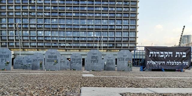 """מיצב מחאה: """"בית הקברות של הכלכלה הישראלית"""" הוקם בכיכר רבין"""