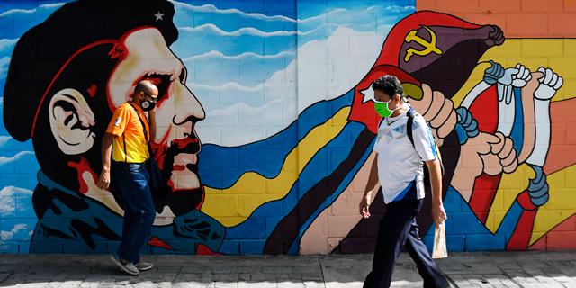 קראקס, ונצואלה, צילום: אי אף פי
