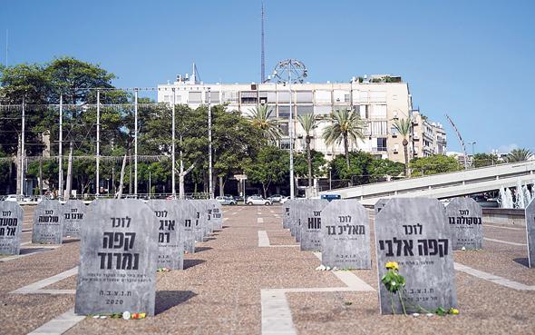 """מיצב של העצמאים אתמול בכיכר רבין בתל אביב: """"מצבות הקבורה של הכלכלה הישראלית"""", צילום: שי יחזקאל"""