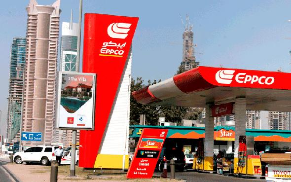 תחנת הדלק Eppco בדובאי