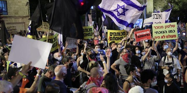 המחאה לא עוצרת: יותר מ-15,000 משתתפים בהפגנה בירושלים