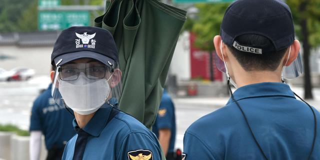 סיאול, דרום קוריאה, צילום: איי אף פי