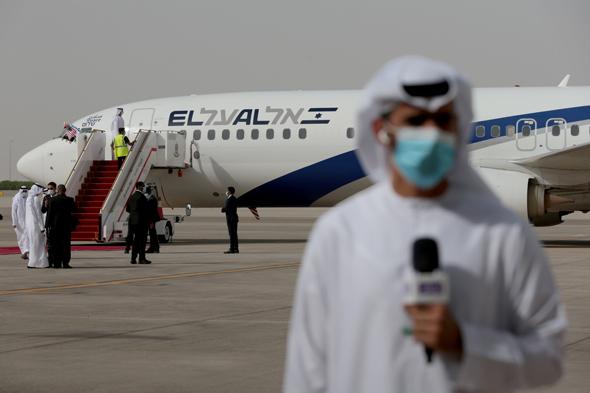 מטוס אל על לאחר בנחיתה באבו דאבי