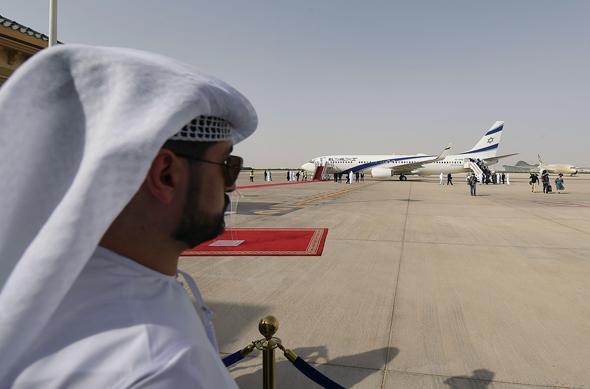 הנחיתה בנמל התעופה באבו דאבי, צילום: אי אף פי