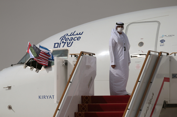 El Al's first flight to Abu Dhabi is greeted at the airport. Photo: reuters