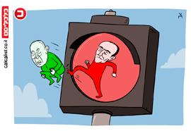 קריקטורה יומית 2.9.2020, איור: צח כהן