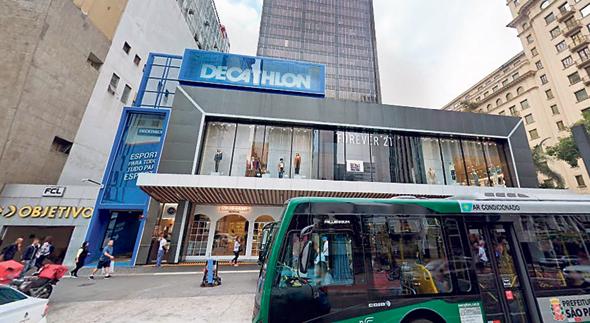 מרכז מסחרי של גזית גלוב בסאו פאולו